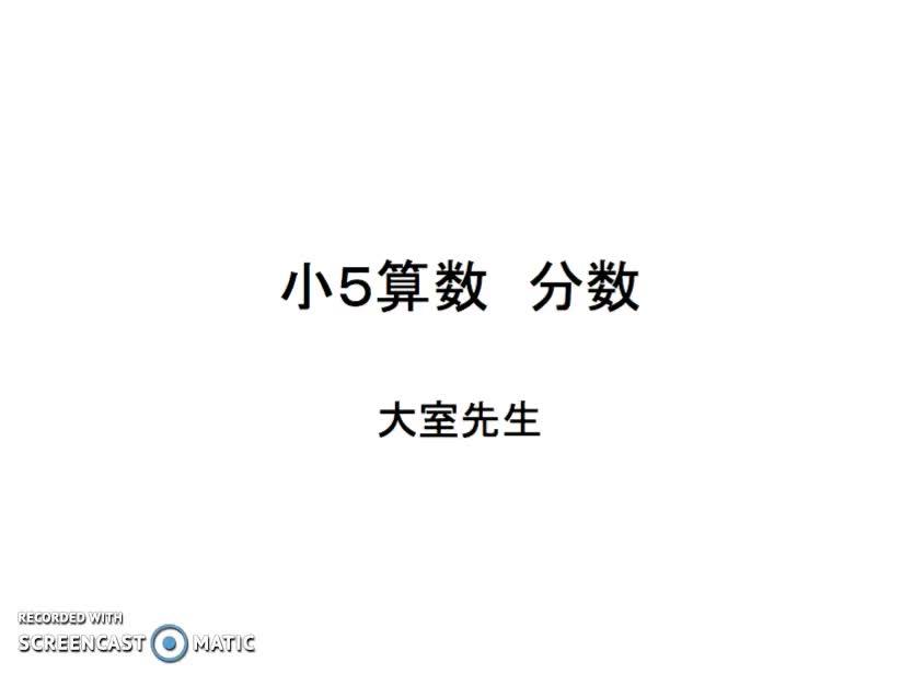 In Japanese Teaching Fraction Part1