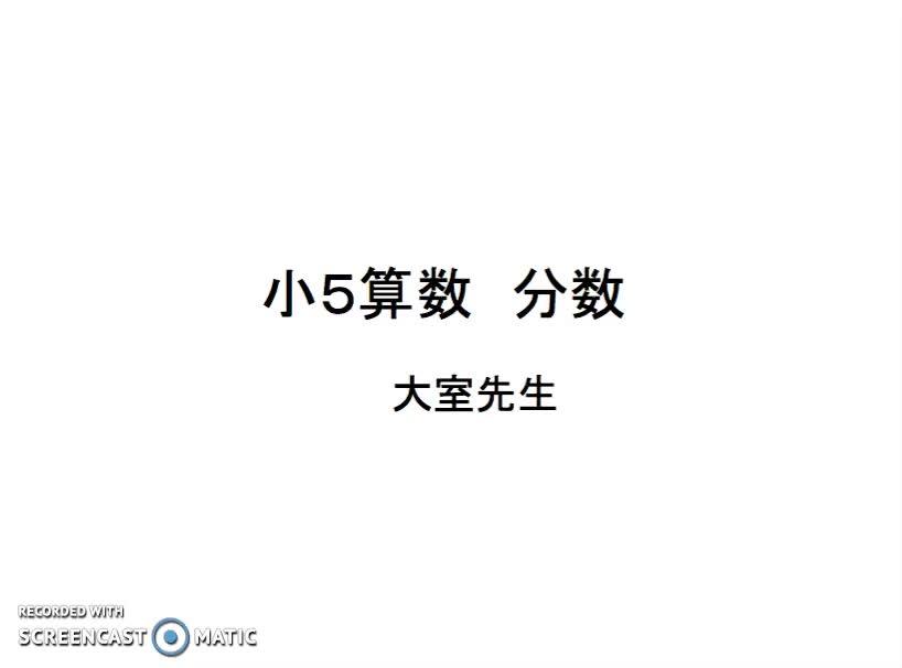 In Japanese Teaching Fraction Part2