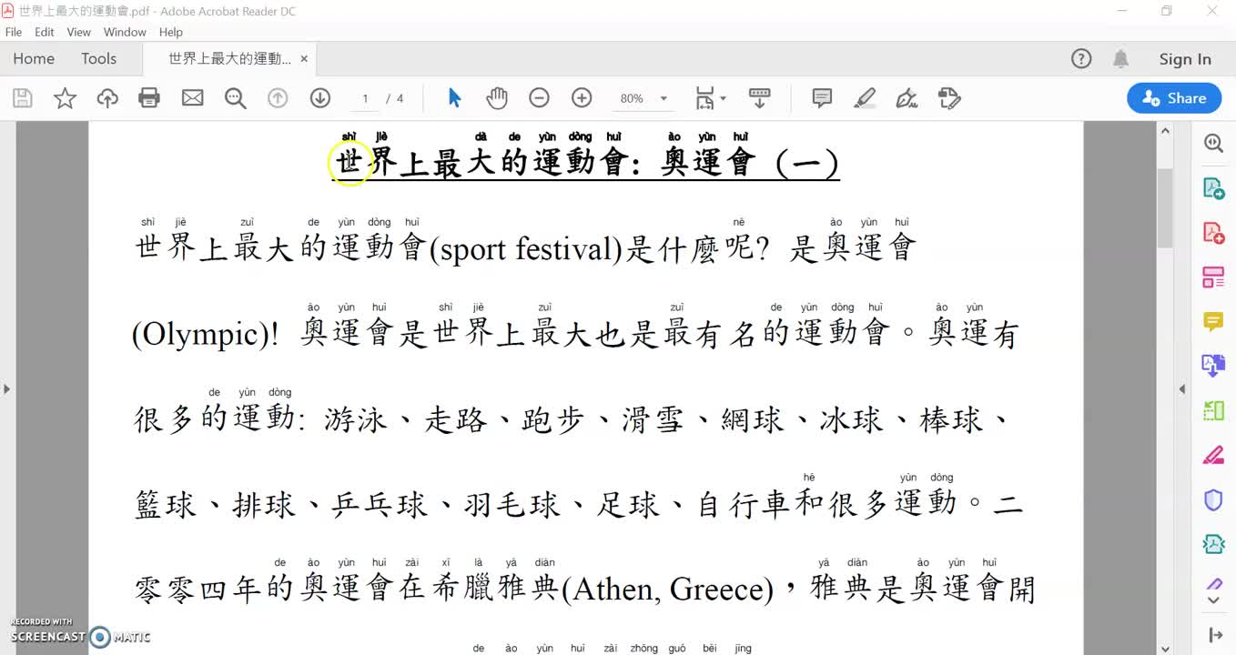 Better Chinese Vol. 2 Lesson 16 Olympic Reading Passage 1