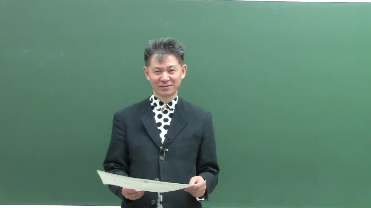 Mr Kondo #1