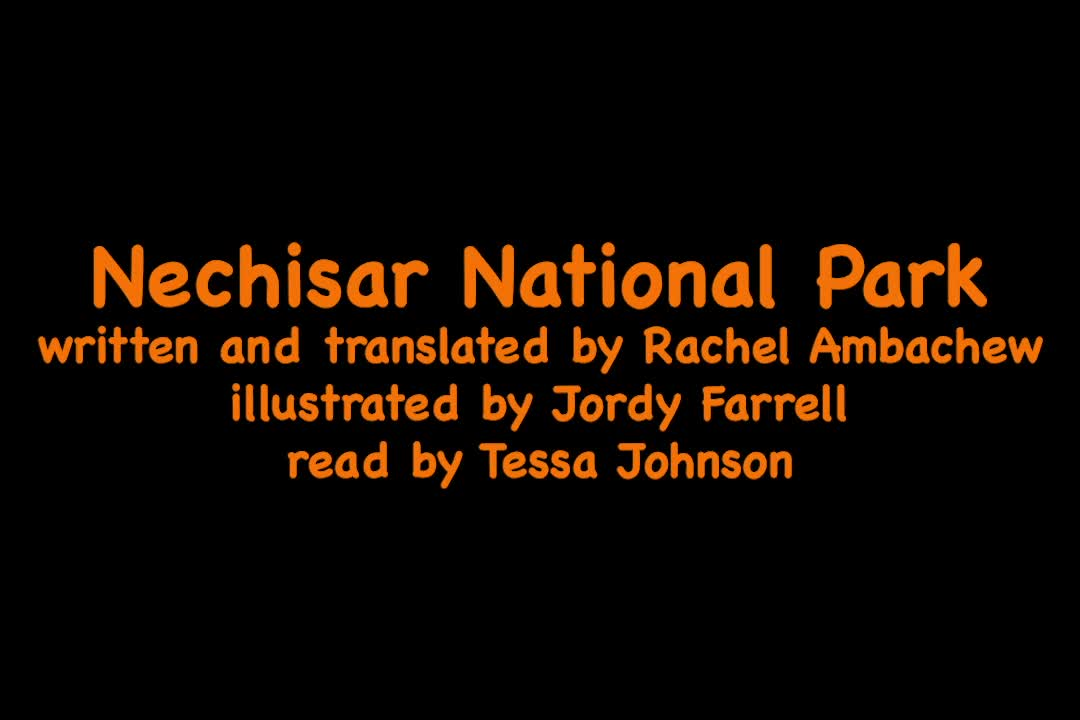 Nechisar National Park - Read Aloud