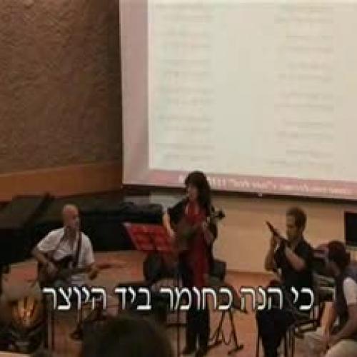 Ki Hine Kachomer- piyut1