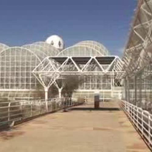 The Story of LEO - the Landscape Evolution Ob