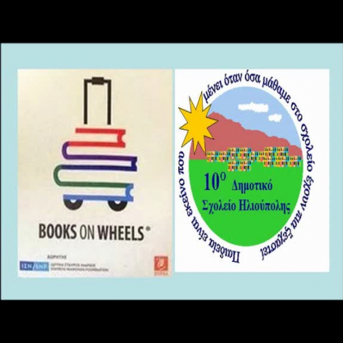 """""""Books on Wheels"""" Project - Activities  Presentation"""