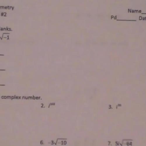 The powers of i-Algebra Help