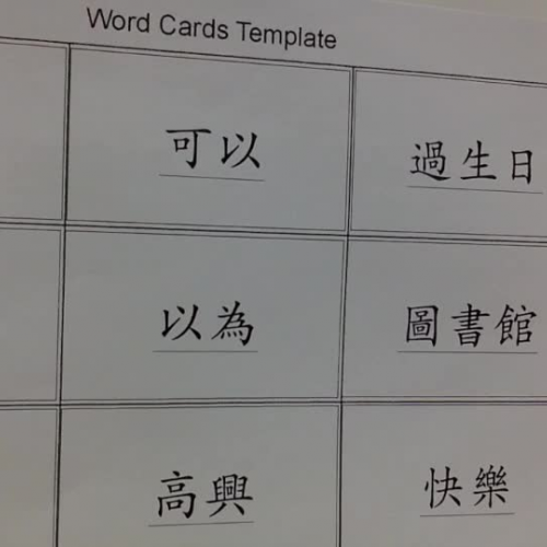 3rd grade Cantonese sight words - Week 1
