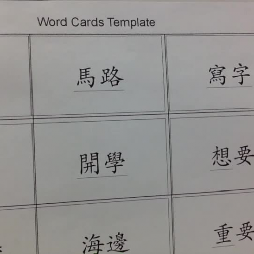 3rd grade Cantonese sight words - Week 2