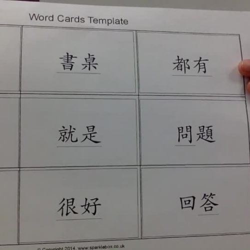 3rd grade Cantonese Sight Words - Week 3