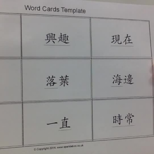 4th grade Cantonese Sight Words - Week 1