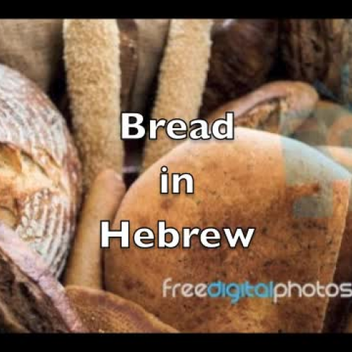 Hebrew - How To Say Bread