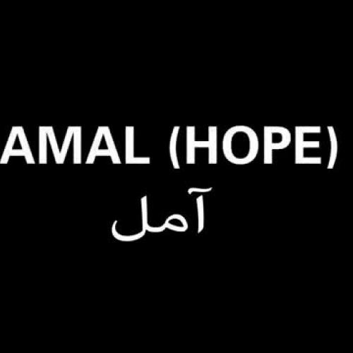 Amal (Hope) - A Syrian Refugee Family's Story
