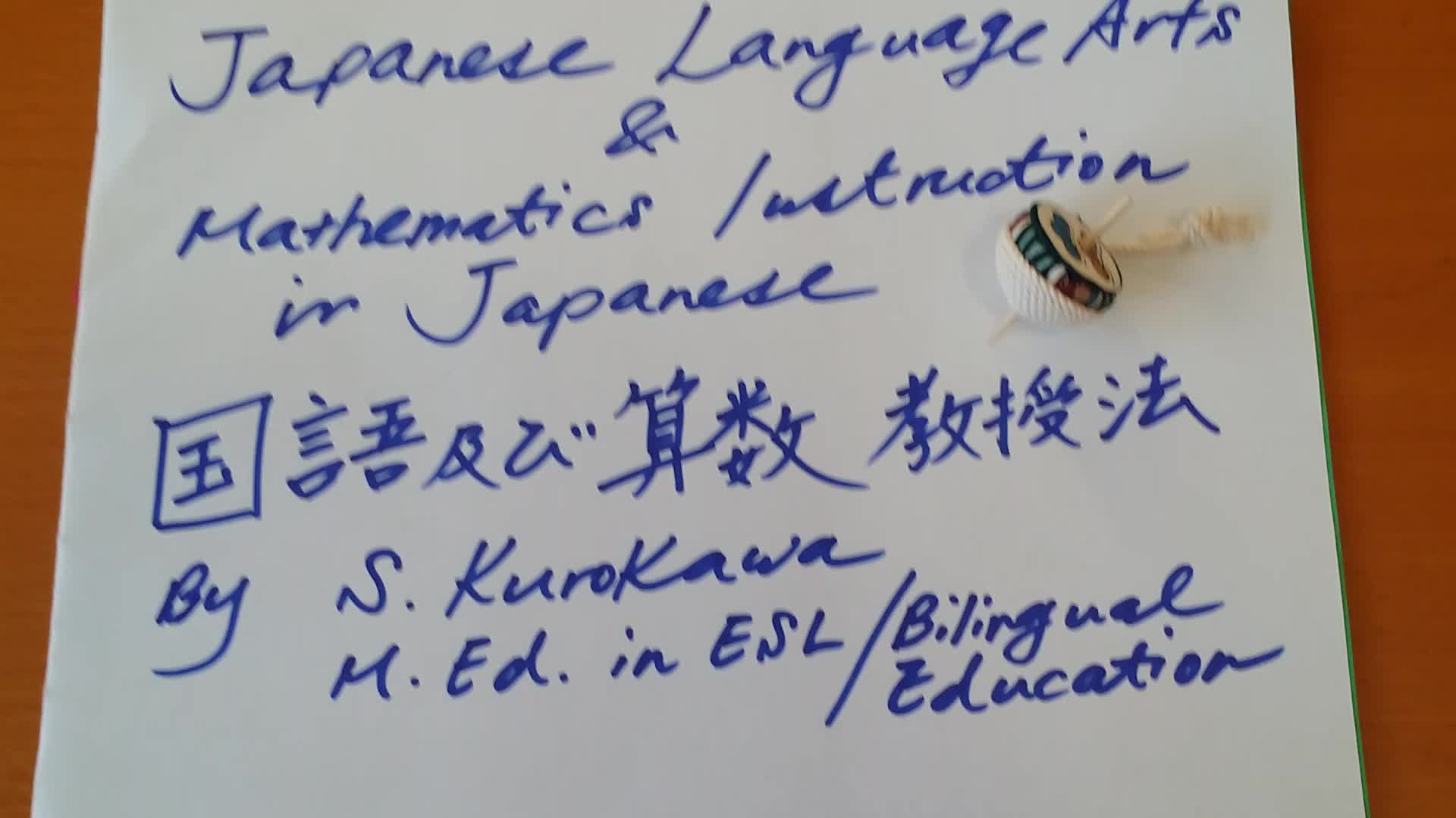 Japanese Language Arts and Mathematics Instruction in Japanese