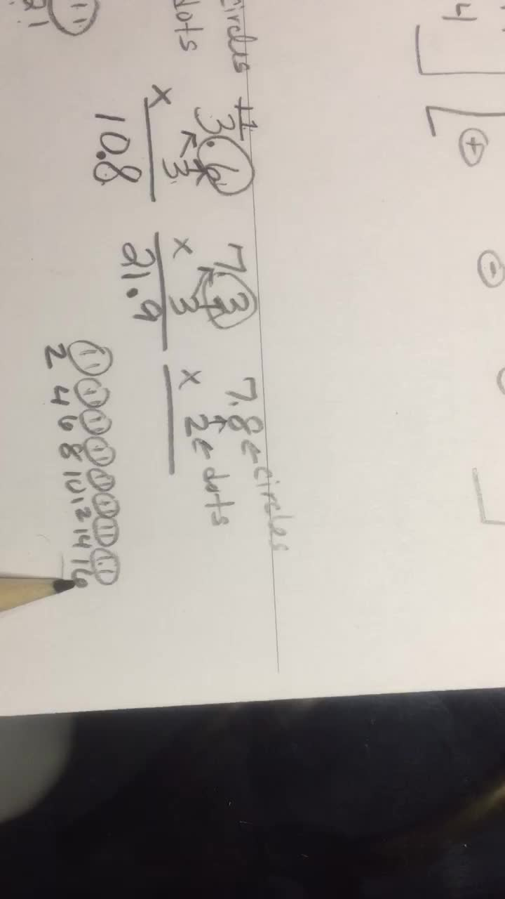 Matrices - Video 4 of 6 - Multiply, Add, Subtract Decimals